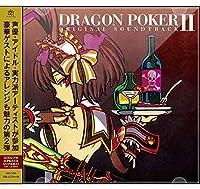 DRAGON POKER ORIGINAL SOUNDTRACK II