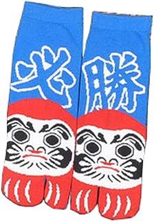 Fancy Pumpkin, Kimono estilo japonés sandalia Split Toe Tabi Ninja Geta calcetines Geisha calcetines para hombres