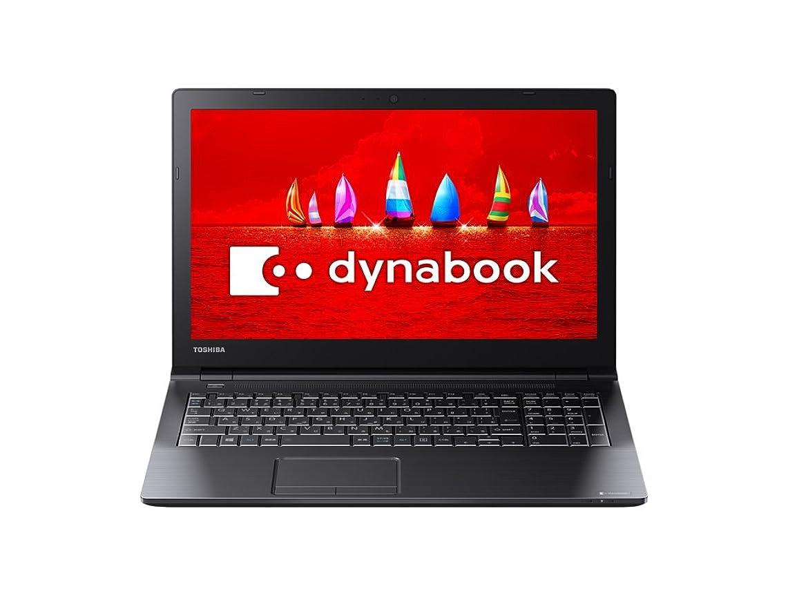 一人で幸運スピーチ東芝 dynabook AZ15/FB 東芝Webオリジナルモデル (Windows 10 Home 64ビット/Office Personal 2016/15.6型/Celeron 3865U/ブラック) PAZ15FB-SDA