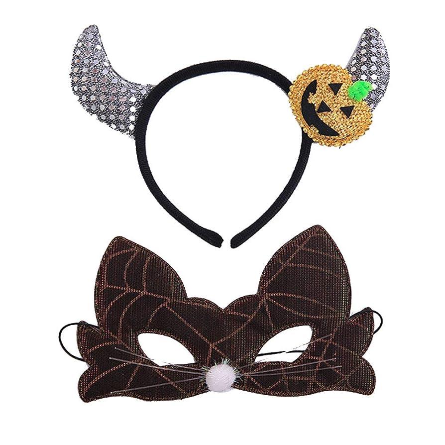 魅惑的なドラフト好ましいBESTOYARD ハロウィーン悪魔ホーンヘッドバンドとアイマスク子供コスプレホーンヘッドギアドレスアップパーティー衣装(2セット)