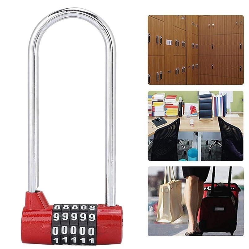 飛ぶダース音声キャビネットドア長い南京錠、U字型の組み合わせ桁パスワードコードロック(赤)