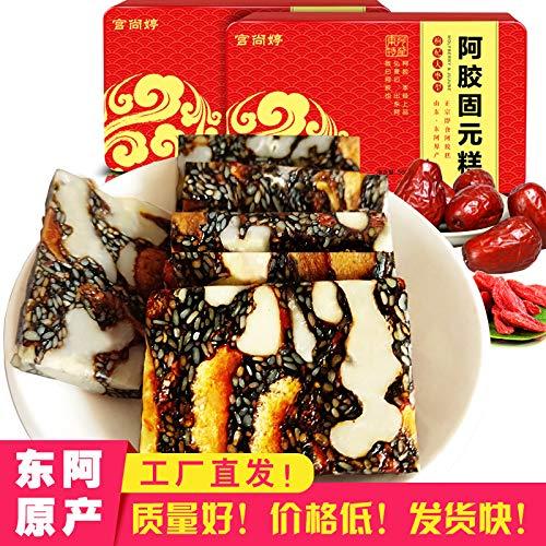 阿胶糕500g克即食阿胶固元糕膏片块山东东阿原产铁盒正品可代加工