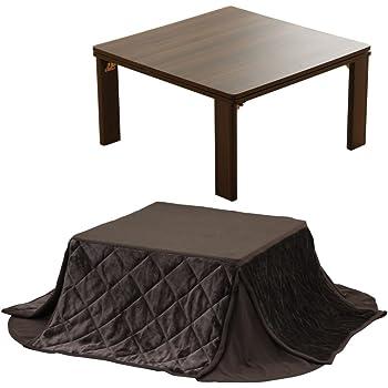 アイリスプラザ こたつ 2点セット テーブル + 掛け布団 正方形 68cm×68cm 天板リバーシブル 折り畳み可能 ブラウン