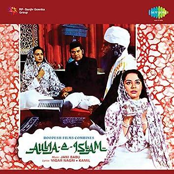 Aulia-E-Islam (original Motion Picture Soundtrack)