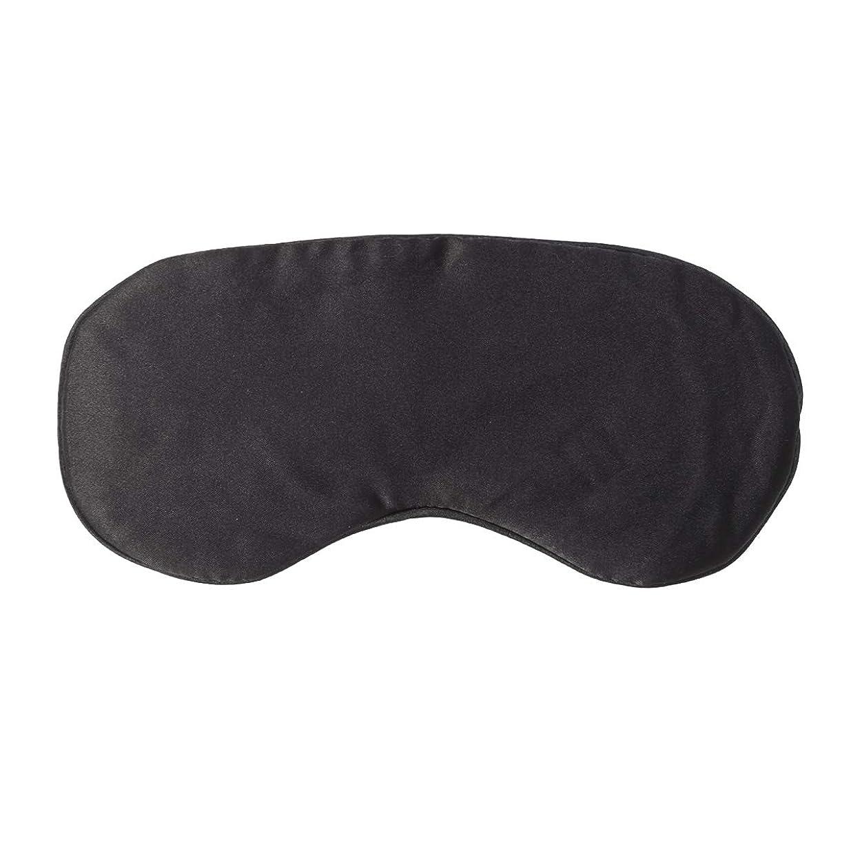 納屋涙縁石SUPVOX模造シルク睡眠アイマスクカバー旅行リラックス援助目隠し旅行援助