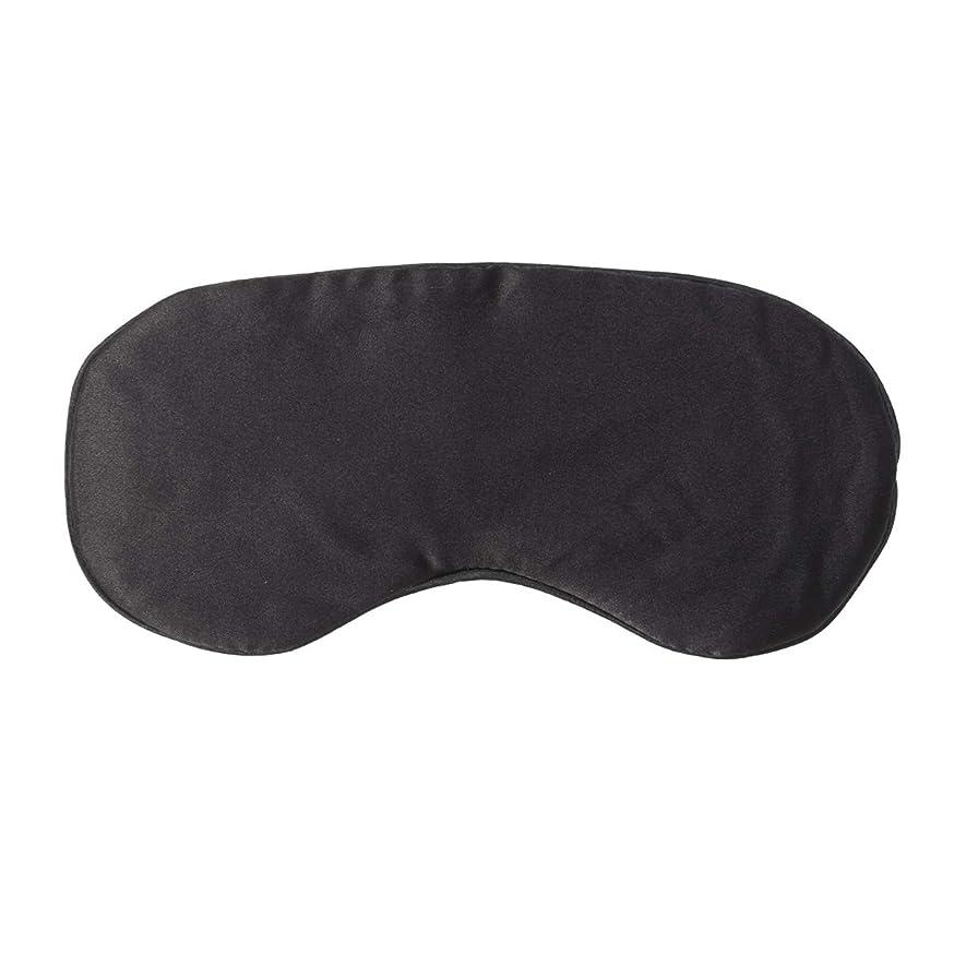 エクスタシーメディア根拠SUPVOX模造シルク睡眠アイマスクカバー旅行リラックス援助目隠し旅行援助