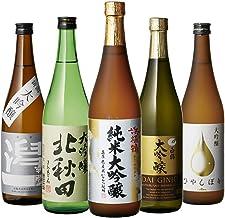 金賞受賞純米大吟醸入り!すべて大吟醸 720ml×5本セット 飲み比べ 詰め合わせ 日本酒 セット プレゼント 贈答 贈り物 4合瓶 長S