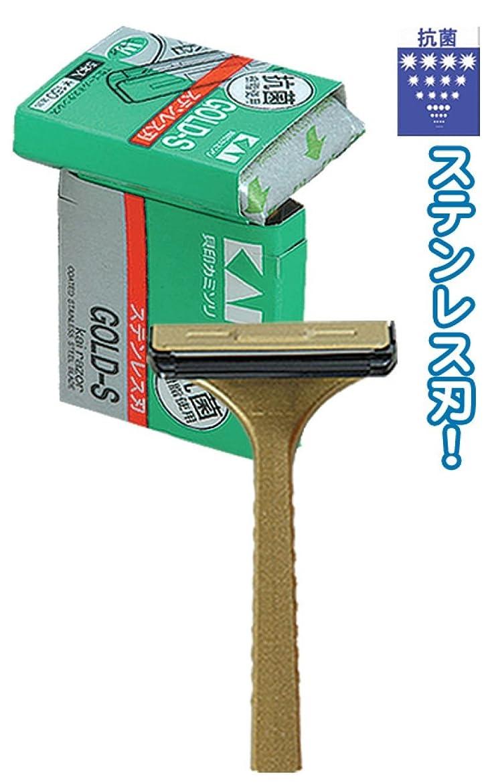 ラオス人成人期縁石貝印00-508 T型ゴールドステンレス(5P) 【まとめ買い20個セット】 21-025