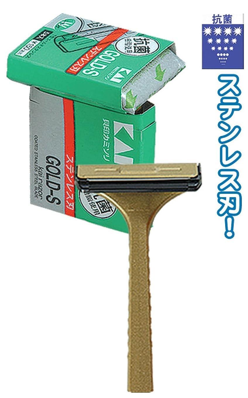センチメートル小道具書く貝印00-508 T型ゴールドステンレス(5P) 【まとめ買い20個セット】 21-025