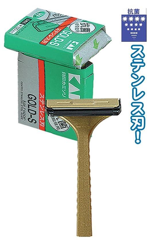 成分反発シーズン貝印00-508 T型ゴールドステンレス(5P) 【まとめ買い20個セット】 21-025