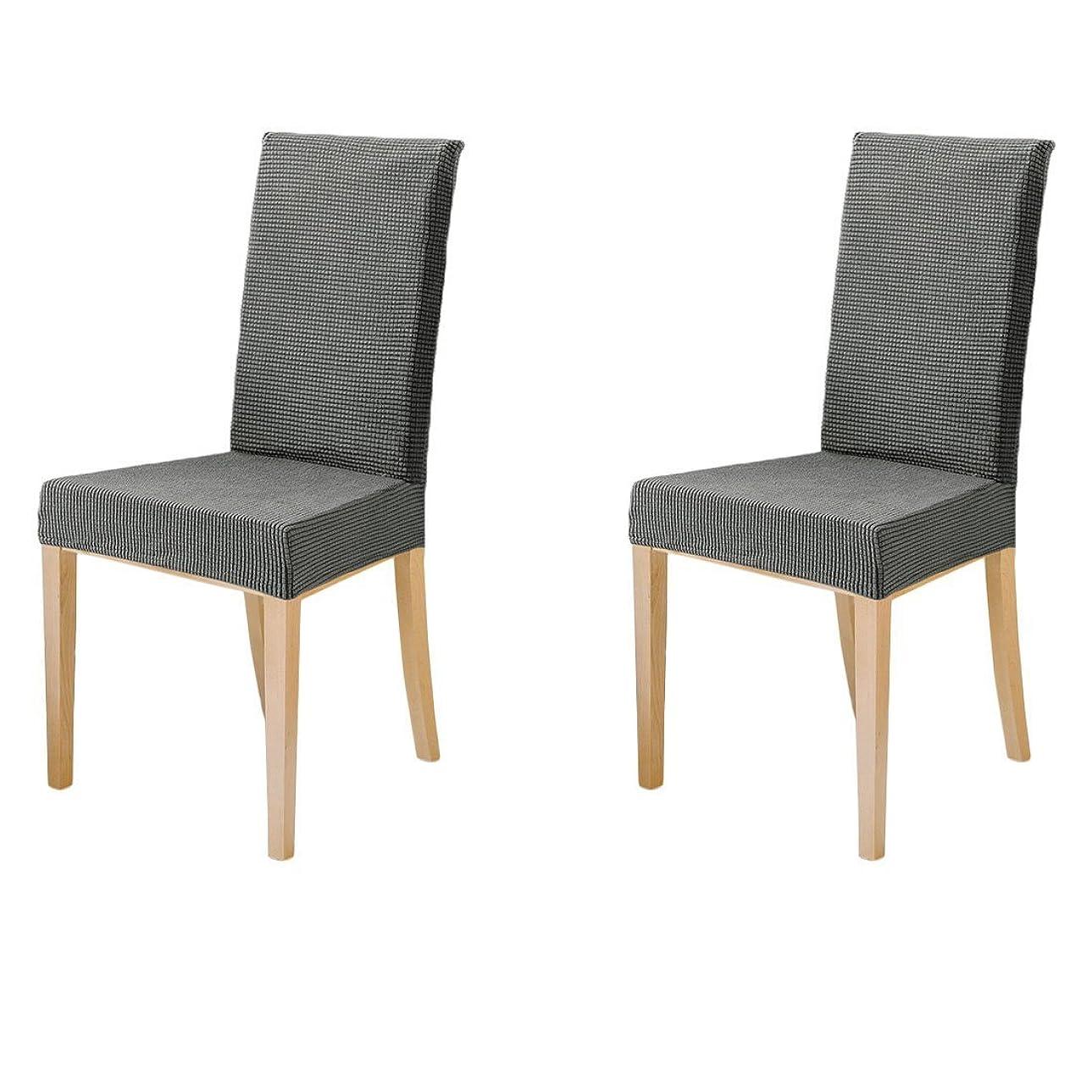 ホップ広がりレイアウトチェア カバー 椅子 カバー 椅子フルカバー 伸縮素材 ダイニングチェア ウェディング/結婚式/パーティーなどで チェアカバー (グレー)