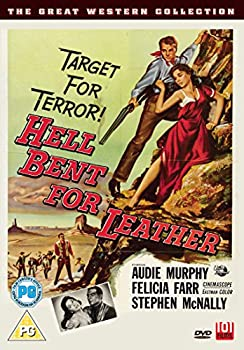 Hell Bent For Leather [Non USA PAL Format]