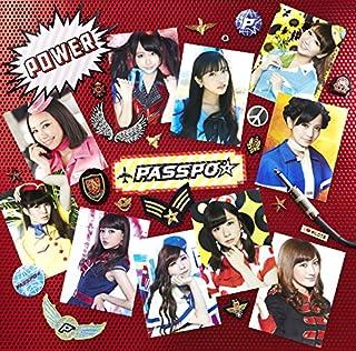"""PASSPO☆ COMPLETE BEST ALBUM """"POWER-UNIVERSAL MUSIC YEARS-""""(初回限定 ファーストクラス盤)(Blu-ray Disc付..."""