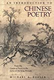 An Introduction to Chinese Poetry: From the Canon of Poetry to the Lyrics of the Song Dynasty (Harvard East Asian Monographs)