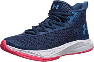 Under Armour Kids' Grade School Jet 2018 Basketball Shoe
