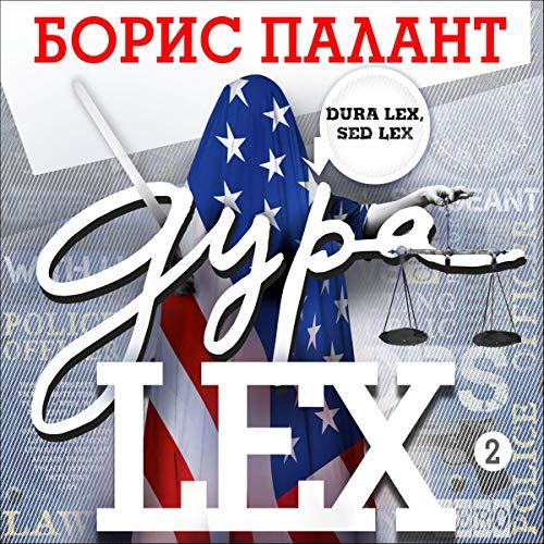 Дура LEX 2 Titelbild