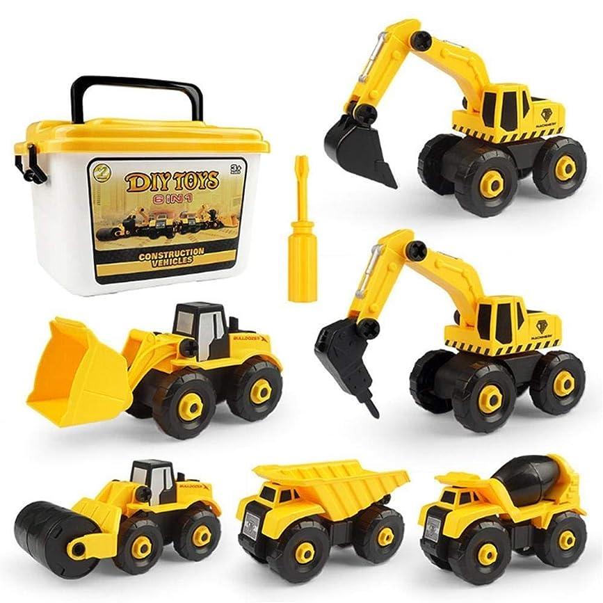 出会いしわ傘組立玩具、6-IN-1テイク-離れDIY解体エンジニアリングカーコンビネーションセット、幹学習玩具、建築教育のギフトおもちゃ