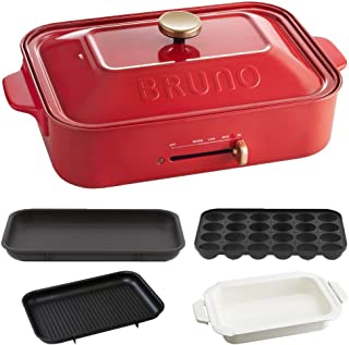 BRUNO compact hot plate + takoyaki plate + ceramic-coated pot + grill plate 4-piece set (Red)