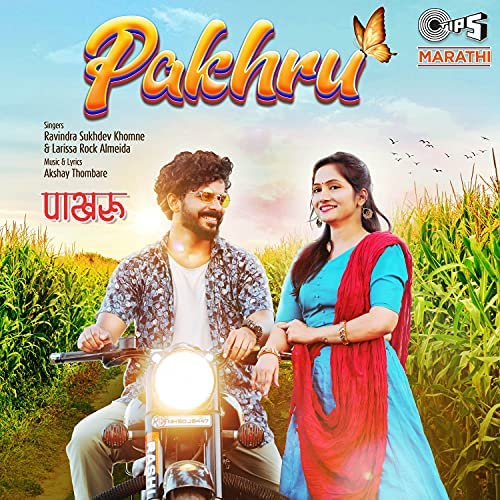 Pakhru