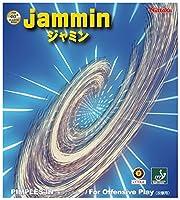 ニッタク(Nittaku) 卓球 ラバー ジャミン NR8718 ブラック (71) 4
