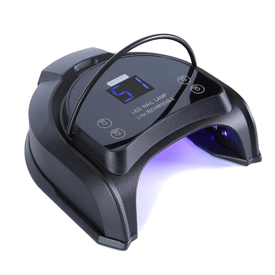首尾一貫したグローブ振り子簡単に交換可能なバッテリー充電式ネイルドライヤー64WポータブルワイヤレスLEDネイルランプすべてのゲルを硬化させるプロフェッショナルサロン