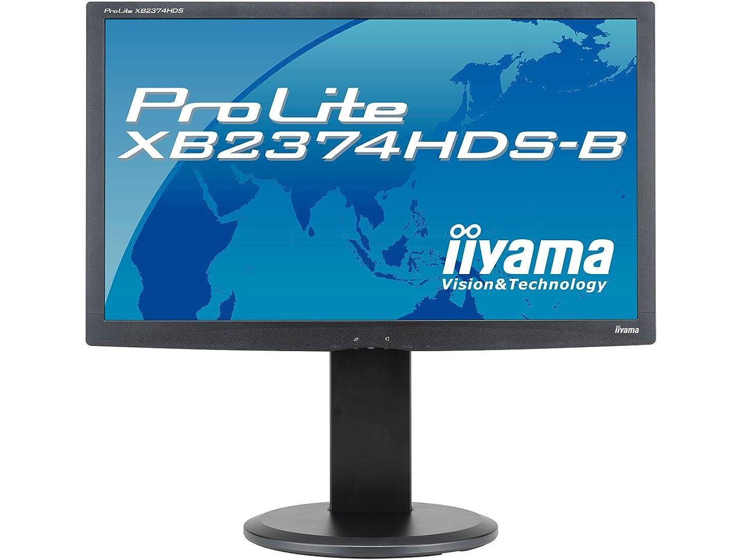 神経障害下に恥ずかしさiiyama 23インチワイド液晶ディスプレイ IPSパネル LEDバックライト 昇降?ピボット機能搭載 HDMIケーブル同梱モデル マーベルブラック PLXB2374HDS-B1