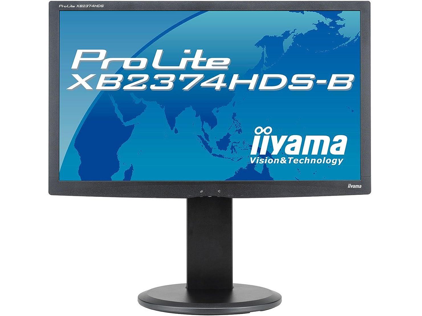 相続人大学生いたずらなiiyama 23インチワイド液晶ディスプレイ IPSパネル LEDバックライト 昇降?ピボット機能搭載 HDMIケーブル同梱モデル マーベルブラック PLXB2374HDS-B1
