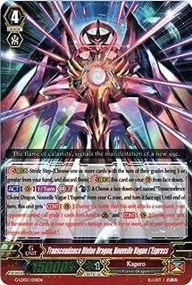 Cardfight!! Vanguard TCG - Transcendence Divine Dragon, Nouvelle Vague LExpress (G-LD02/001EN) - G Legend Deck 2: The Overlord blaze