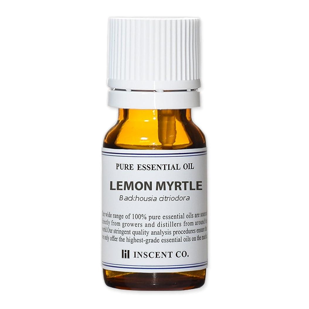 アクション戦略排除レモンマートル 10ml インセント アロマオイル AEAJ 表示基準適合認定精油