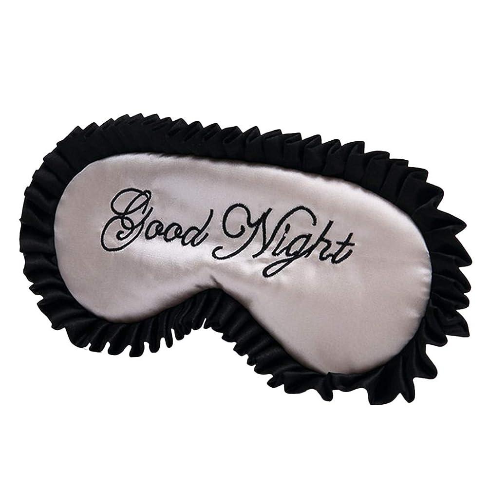 に渡ってキャンプ配管工NOTE ソフトスムージーレース刺繍美容シェードゴーグル快適な模造シルクサテンスリーピングマスクワードアイカバー刺繍