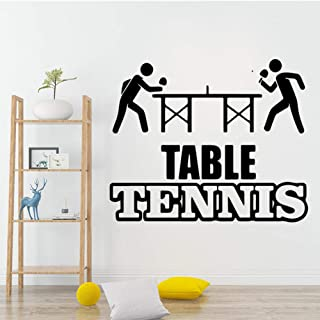 zrisic Wall Stickers Lovely Sports Table Tennis Removable Art Vinyl Wall Decal for Baby Kids Rooms Decor Mural 43x52cm