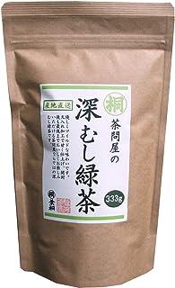 深むし緑茶 Japanese Pure Green Tea (333g/11.74oz) Sen-Cha Ryoku-Cha Extra Volume & Special Price japanese green tea from Shizuo...