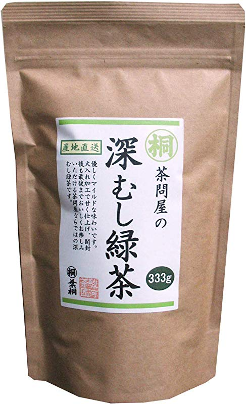 Japanese Pure Green Tea 333g 11 74oz Sen Cha Ryoku Cha Extra Volume Special Price Japanese Green Tea From Shizuoka Japan With A Tracking Number