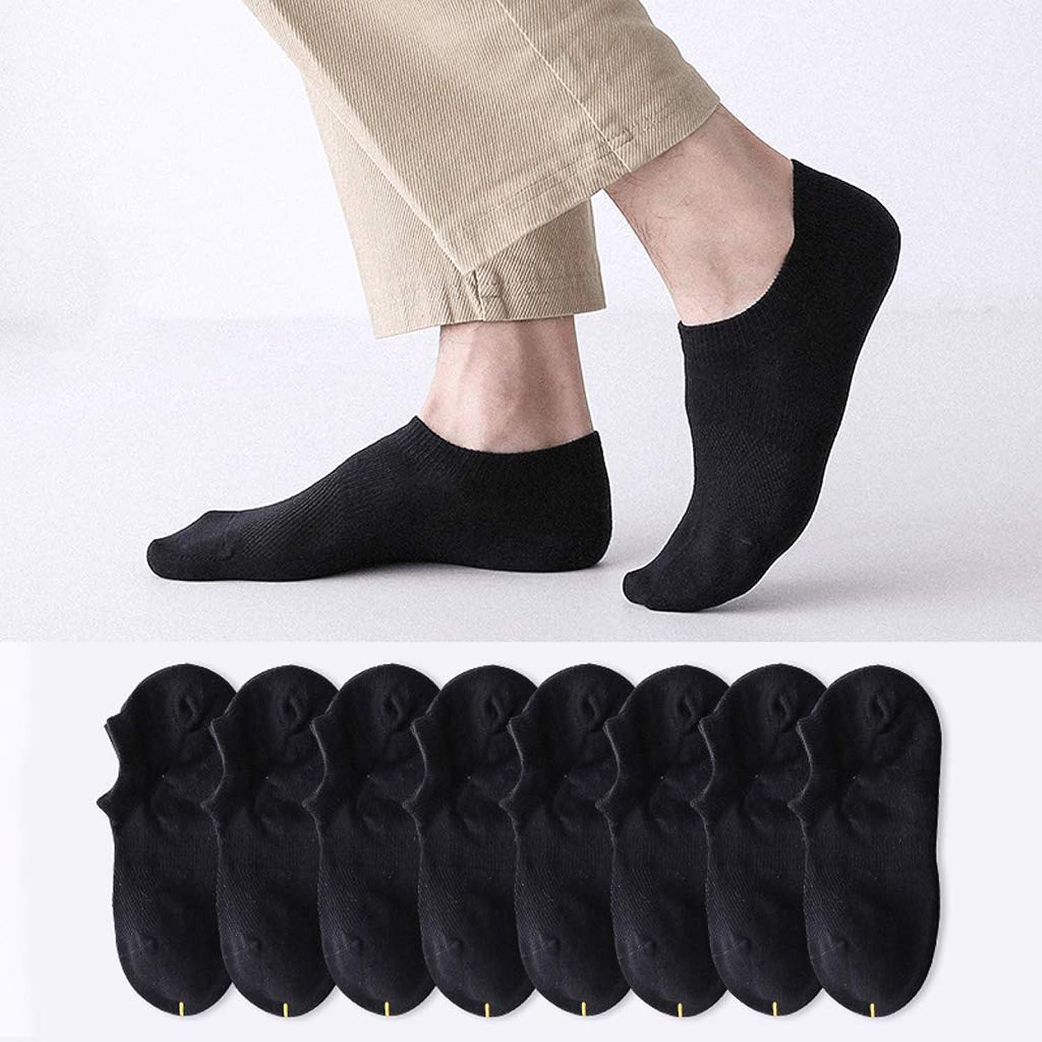 涙実質的に熟達靴下メンズローカットアンクルソックス8ペアコンフォートクッションランニングソックススニーカーアスレチックスポーツソックスクォーターソックスコットンドレスソックス吸湿性4シーズン