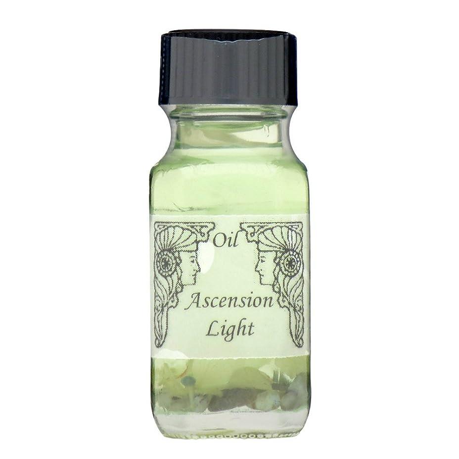 才能気をつけて剃るアンシェントメモリーオイル Ascension (New)上昇?次元上昇 15ml (Ancient Memory Oils)