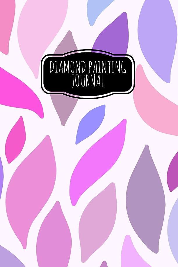 送金シーサイドアロングDiamond Painting Journal: A Pattern Organizer & Project Diary