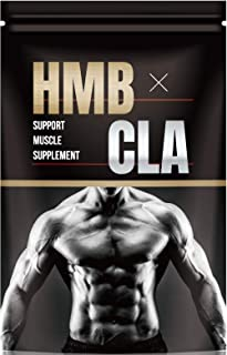 HMB × CLA ダイエットサプリ 燃焼系 SUPPORT MUSCLE SUPPLEMENT 30日分