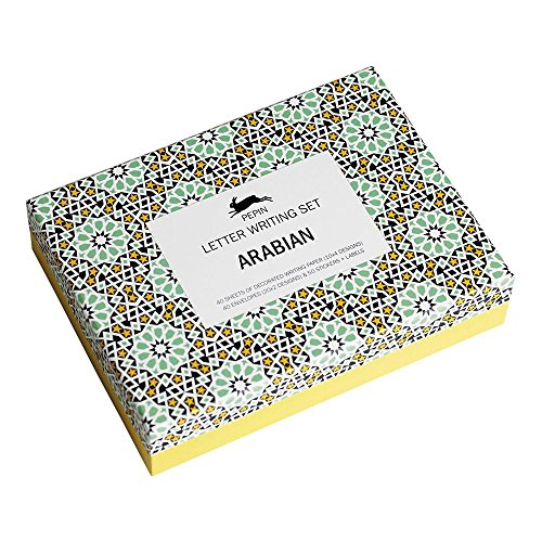 Arabian: Letter Writing Set / Briefpapier Set / Set de Correspondence (PEPIN LETTER WRITING SETS)