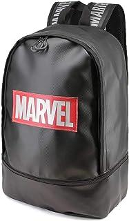 Marvel - Mochila Urban