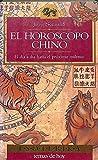 El horoscopo chino
