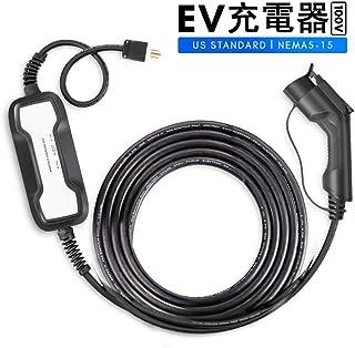 Morecevse EV充電器 100V PHEV充電ケーブル 電気自動車充電器 SAEJ1772 充電ケーブルEV充電器ケーブル,6m,日産リーフ、BMW