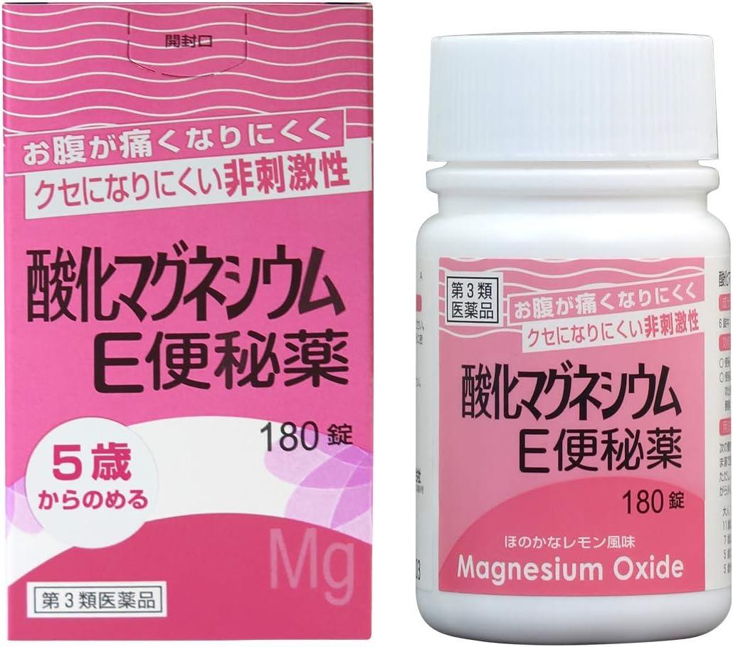 マグネシウム 副作用 酸化