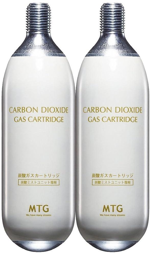 吸収剤ライバルベアリングサークルプロージョン 専用炭酸ガスカートリッジ ホワイト 2本セット