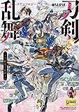 刀剣乱舞 -ONLINE- コミックアンソロジー 〜刀剣男士乱咲〜 (DNAメディアコミックス)