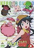 ケロロ軍曹 8[DVD]
