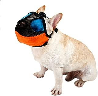 犬 マスク 短頭犬用マズル 拾い食い 噛みつき 防止 しつけマスク (首回り24-35cm)