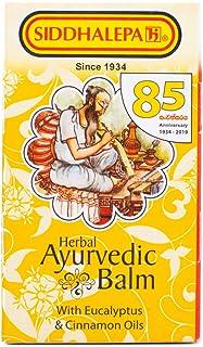 Best 2 X 50g Siddhalepa Ayurveda Ayurvedic Herbal Balm Pain Cold Flu Headaches (50g) Review