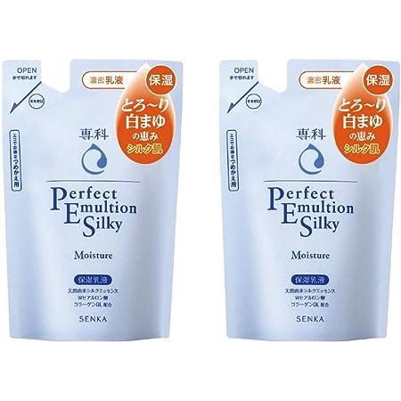 【2個まとめ買い】 資生堂 専科 パーフェクトエマルジョン シルキーモイスチャー 保湿乳液 130ml 詰め替え用