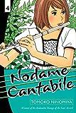 Nodame Cantabile Vol. 4 (English Edition)