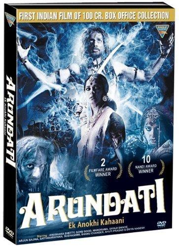 Arundati - Ek Anokhi Kahani (Arundathi)